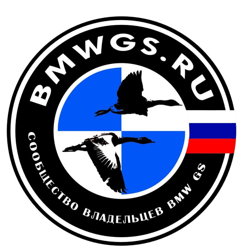 BMWGS_logo_rus.jpg