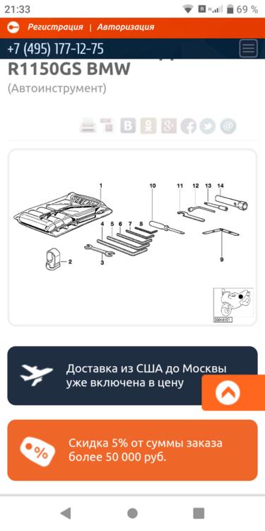 Screenshot_20200620-213314.png